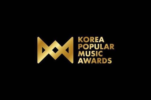 Uno de los premios más importantes del K-Pop